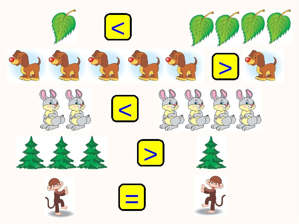 картинки на математику для днз